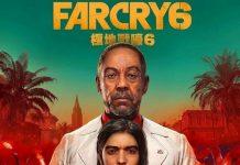 تریلر کامل و سینماتیک بازی Far Cry 6 به همراه داستان بازی