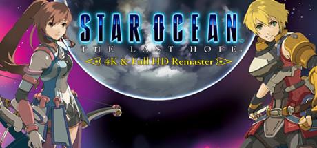 Star Ocean The Last Hope 4K Full HD Remaster