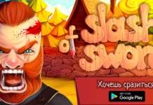 معرفی و دانلود بازی Slash of Sword - Arena and Fights