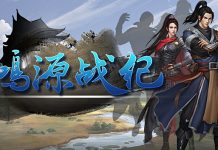 معرفی و دانلود بازی Tales of Hongyuan برای کامپیوتر